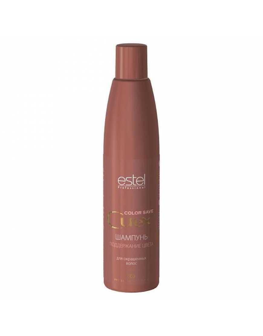 ESTEL Curex color save Шампунь для окрашенных волос, 300 мл