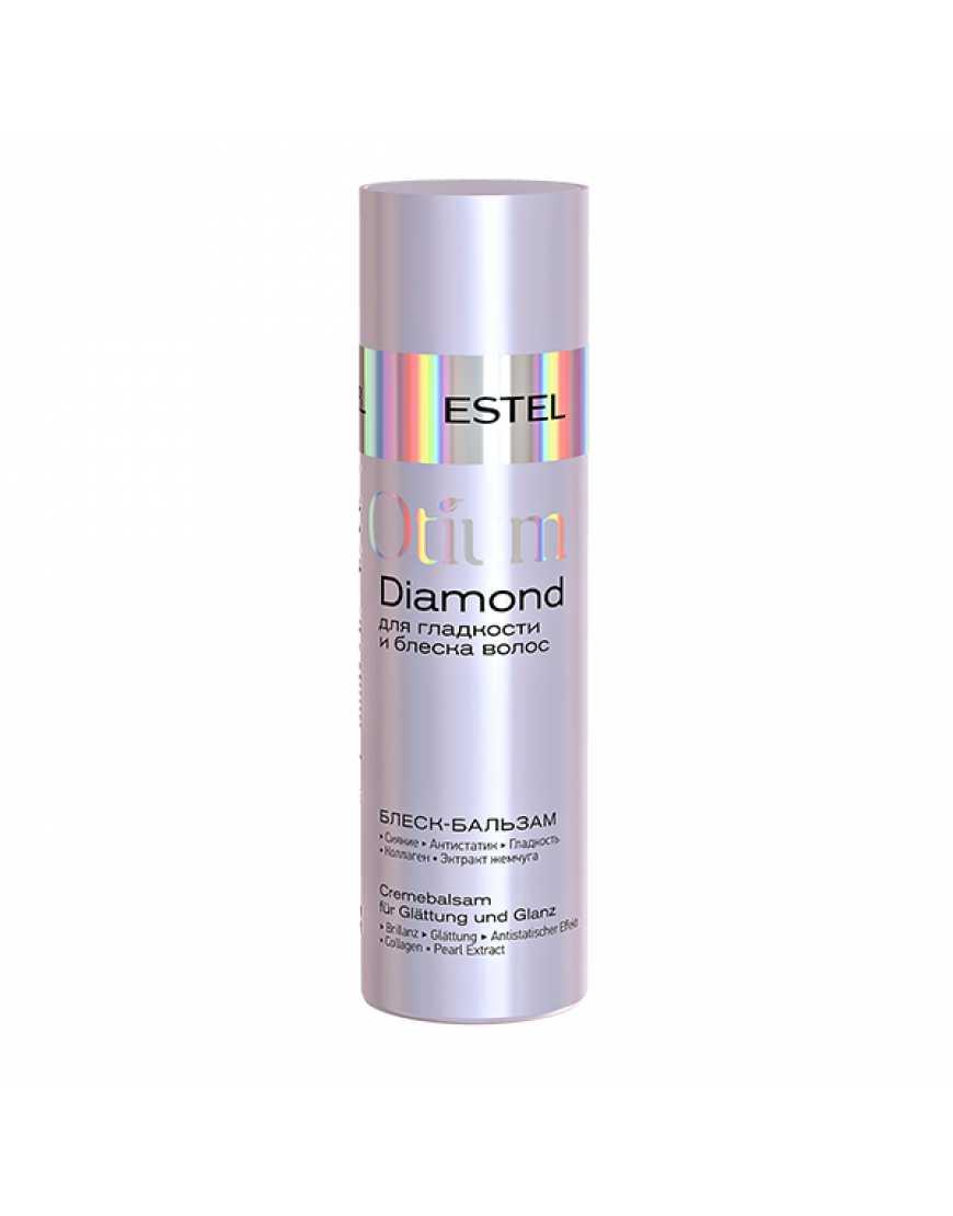 ESTEL Блеск-бальзам для гладкости и блеска  волос OTIUM DIAMOND, 200 мл