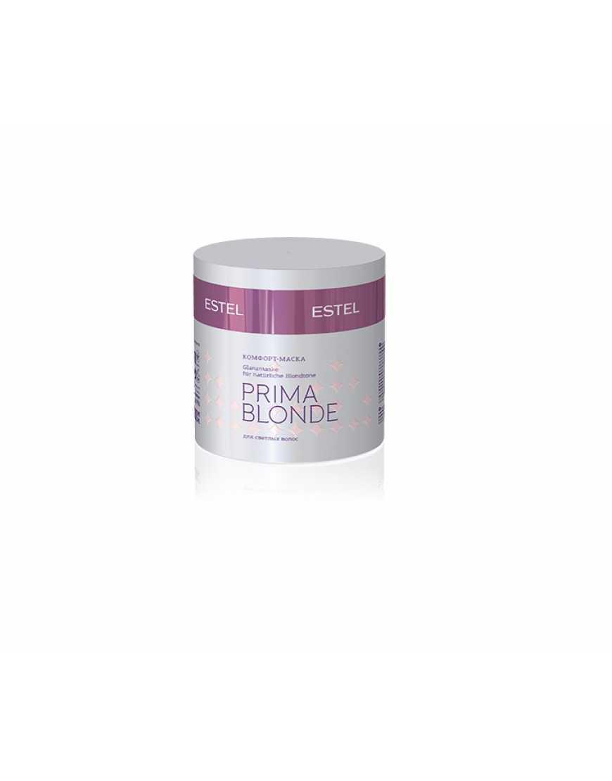 ESTEL Комфорт-маска для светлых волос Prima Blonde, 300 мл