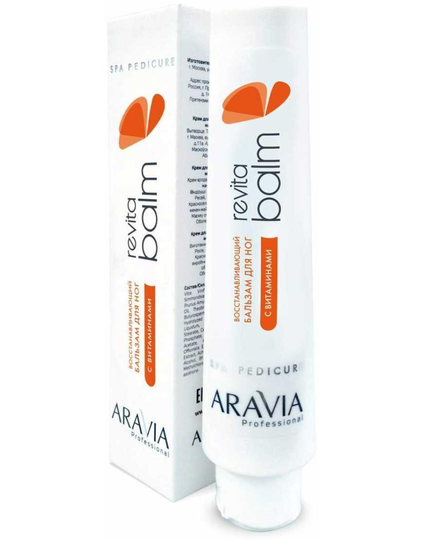 Восстанавливающий бальзам для ног с витаминами Aravia