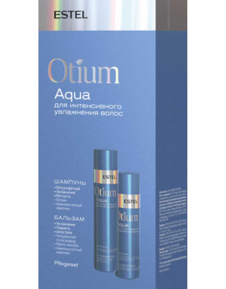 Набор ESTEL OTIUM AQUA для интенсивного увлажения волос