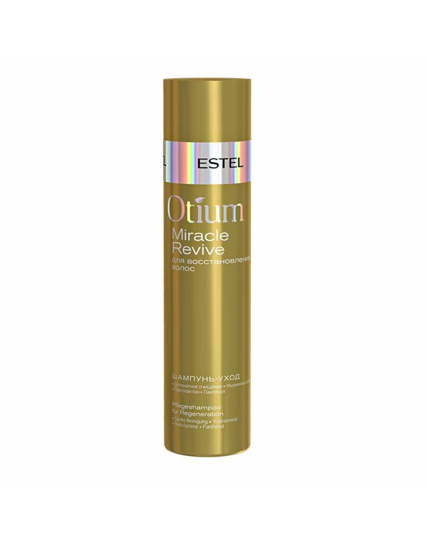 ESTEL Шампунь-уход для восстановления волос OTIUM MIRACLE REVIVE, 250 мл