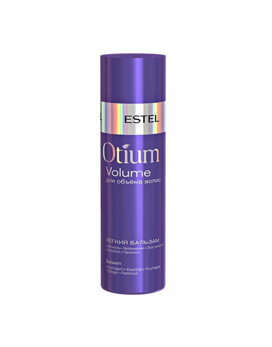 ESTEL Легкий бальзам для объема волос OTIUM VOLUME, 200 мл
