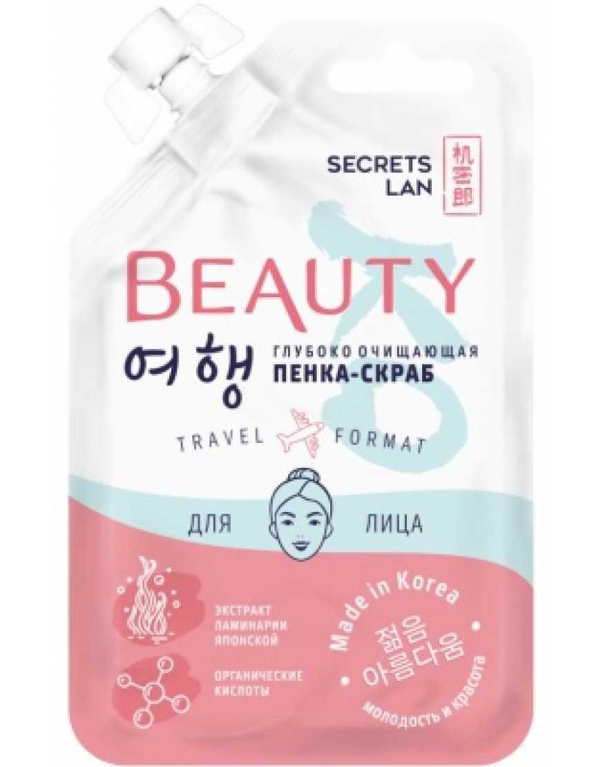 Глубоко очищающая пенка-скраб для лица «Beauty.Ko», 12г