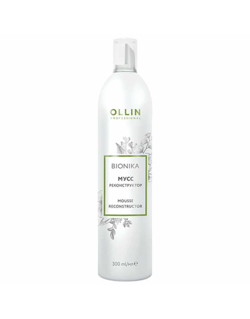 OLLIN Professional BioNika Мусс реконструктор для волос, 300 мл
