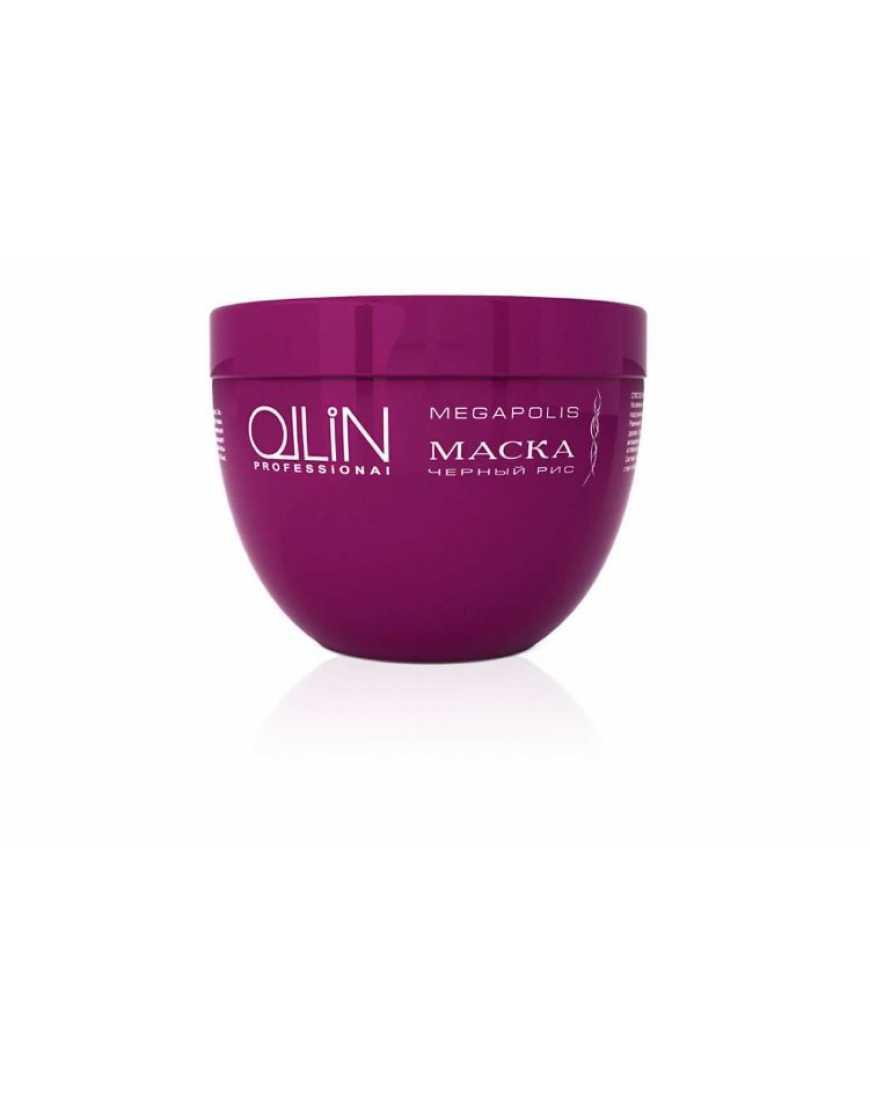 OLLIN Professional MEGAPOLIS Маска на основе черного риса, 500 мл
