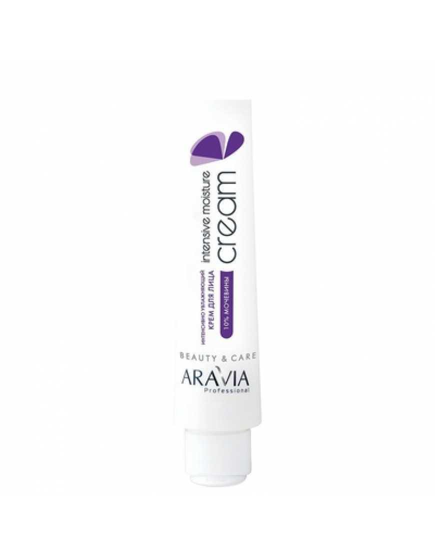 ARAVIA Professional Крем для лица интенсивно увлажняющий с мочевиной (10%)
