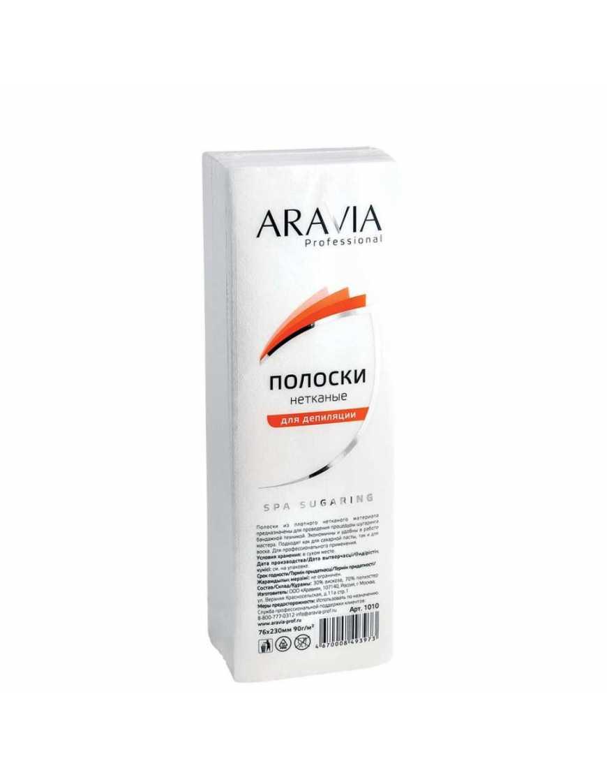 Полоски Aravia нетканные для депиляции  76*230 мм