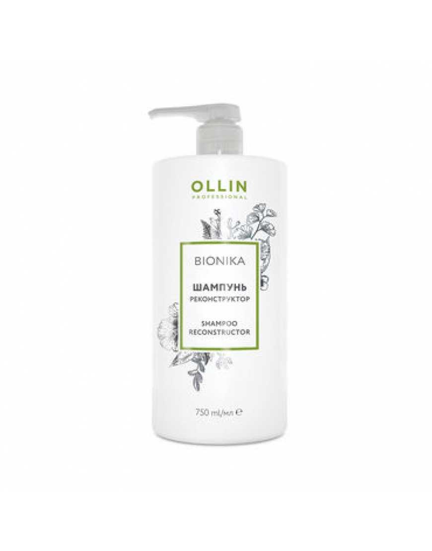 OLLIN Professional шампунь Bionika