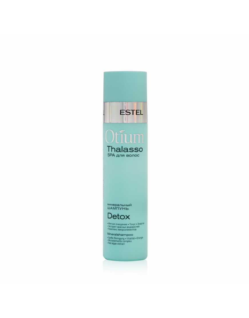 ESTEL Минеральный шампунь для волос OTIUM THALASSO DETOX, 250 мл