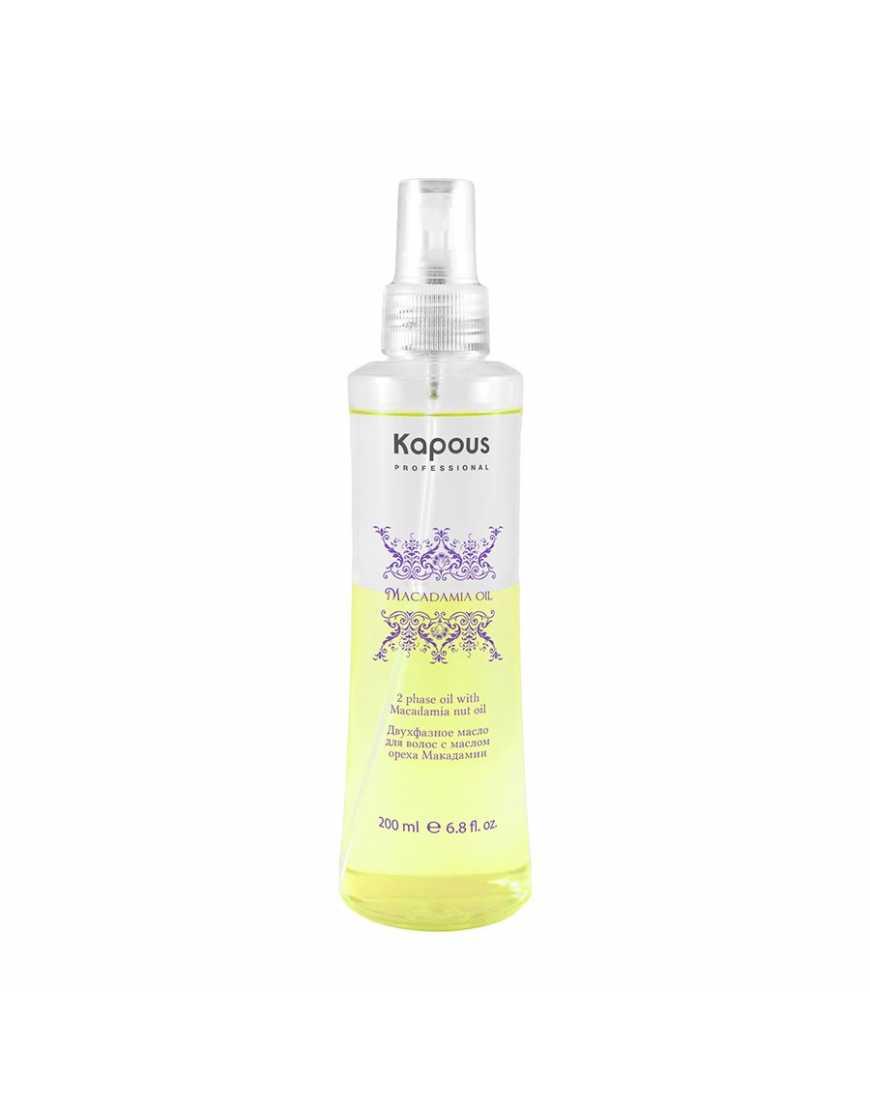 Kapous Professional Двухфазное масло для волос с маслом ореха макадамиии