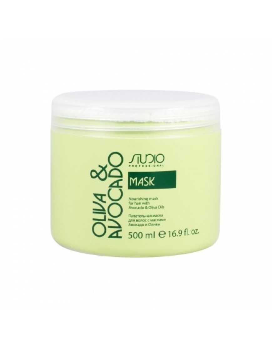 Kapous Professional Studio Питательная маска для волос с маслами авокадо и оливы, 500 мл