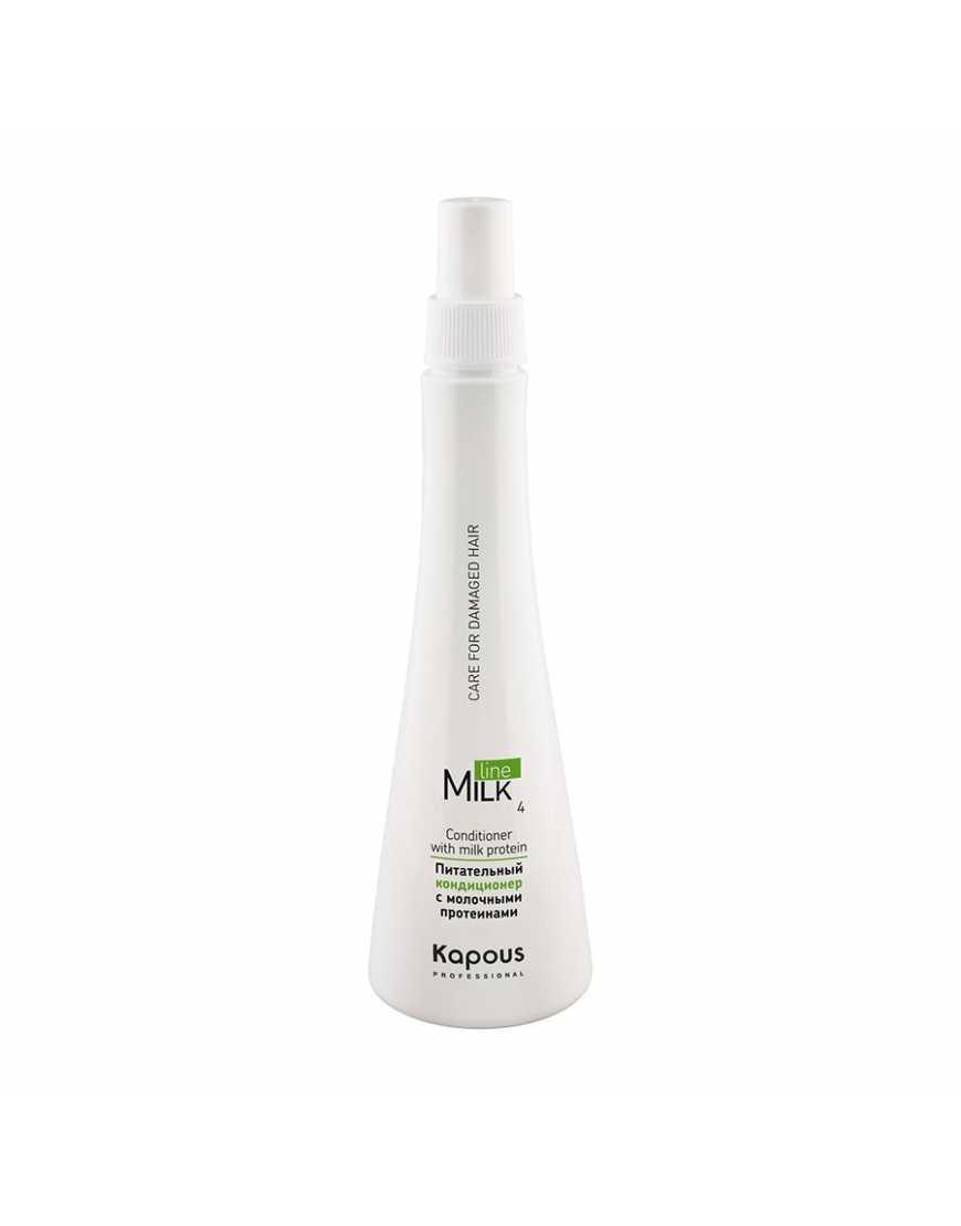 Kapous Professional Питательный кондиционер с молочными протеинами