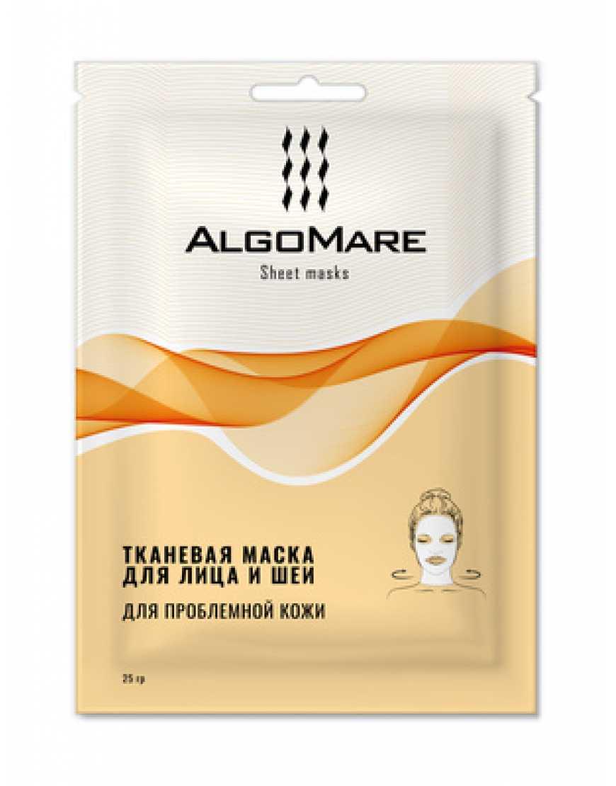 AlgoMare Тканевая маска для проблемной кожи с пептидным комплексом DERMAPUR