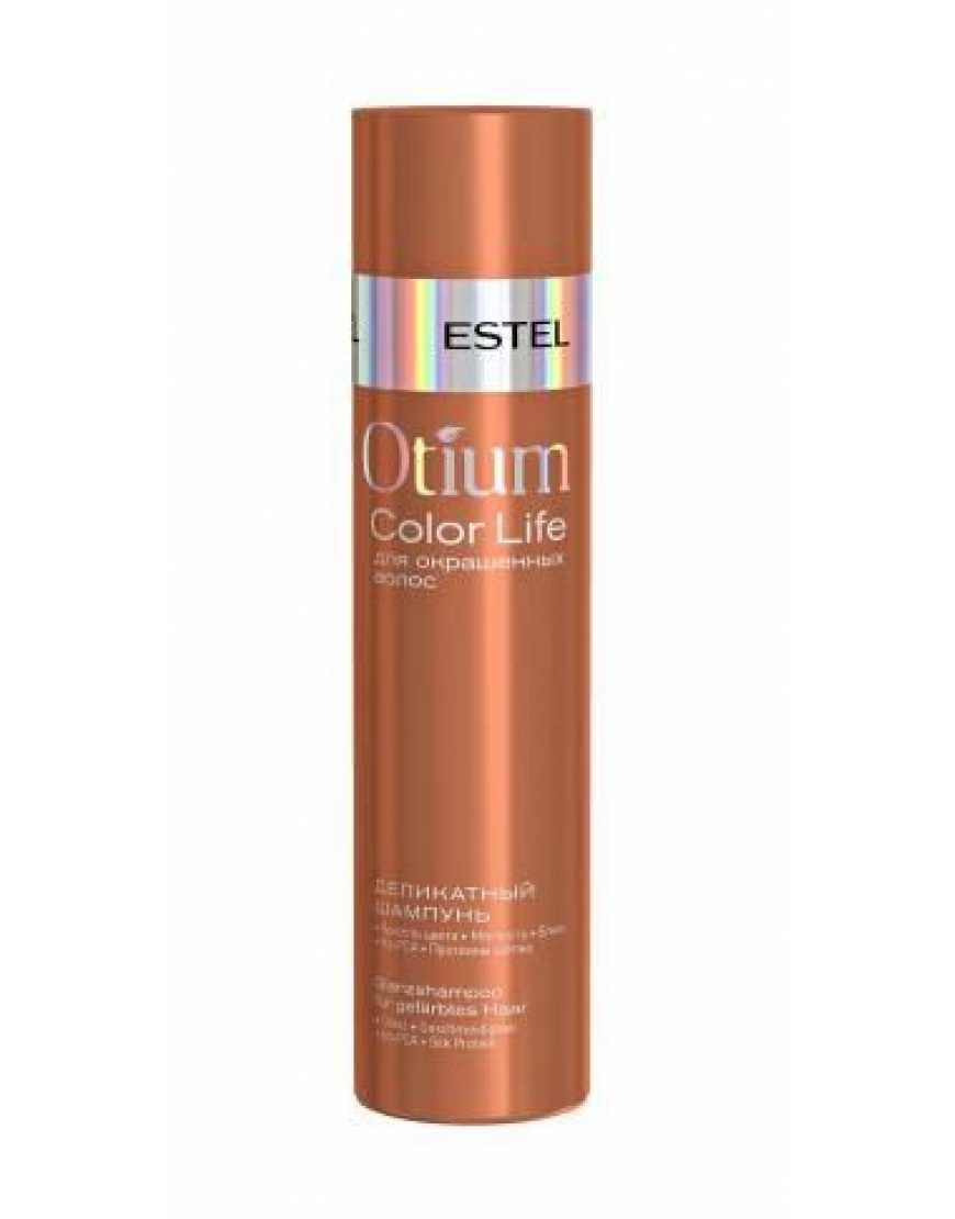 ESTEL Деликатный шампунь для окрашенных волос OTIUM COLOR LIFE, 250 мл