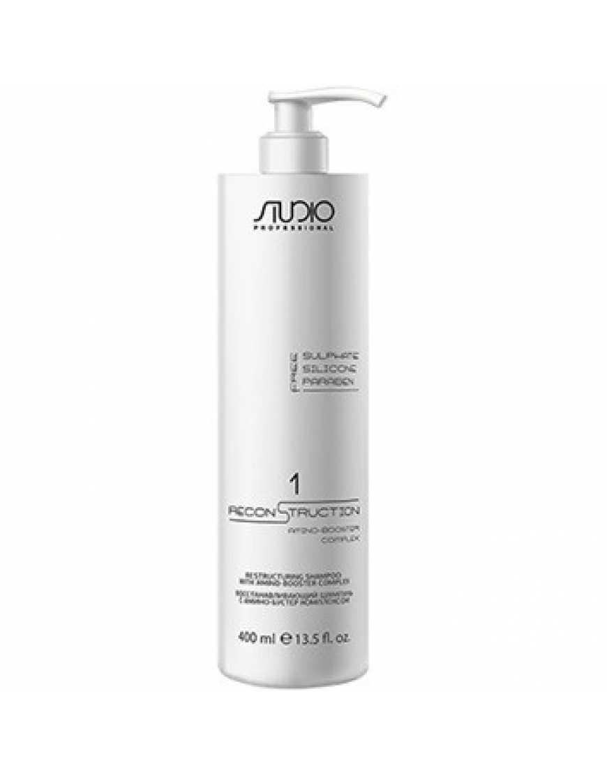 Kapous Professional Восстанавливающий шампунь с амино-бустер комплексом, 400 мл