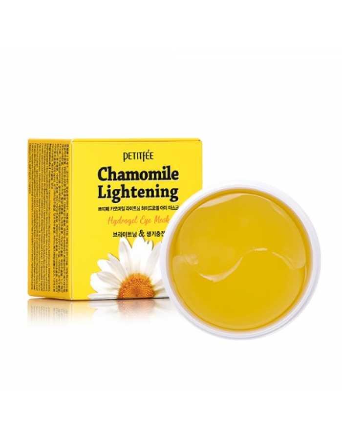 PETITFEE Chamomile Lightening Hydrogel Eye Mask Гидрогелевые патчи для глаз Ромашка, 60 шт