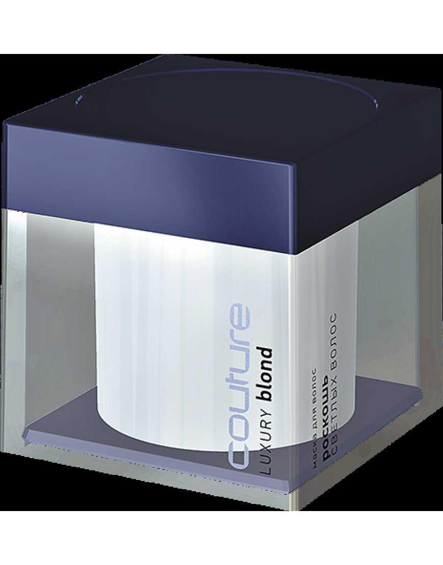ESTEL HAUTE COUTURE LUXURY BLOND Маска для волос,200 мл