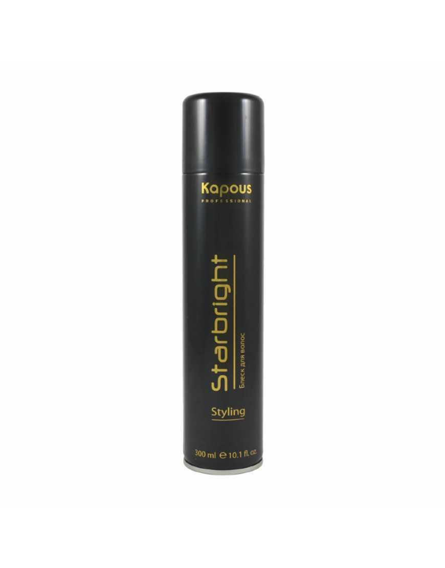 Kapous Professional Блеск для волос «Starbright» серии