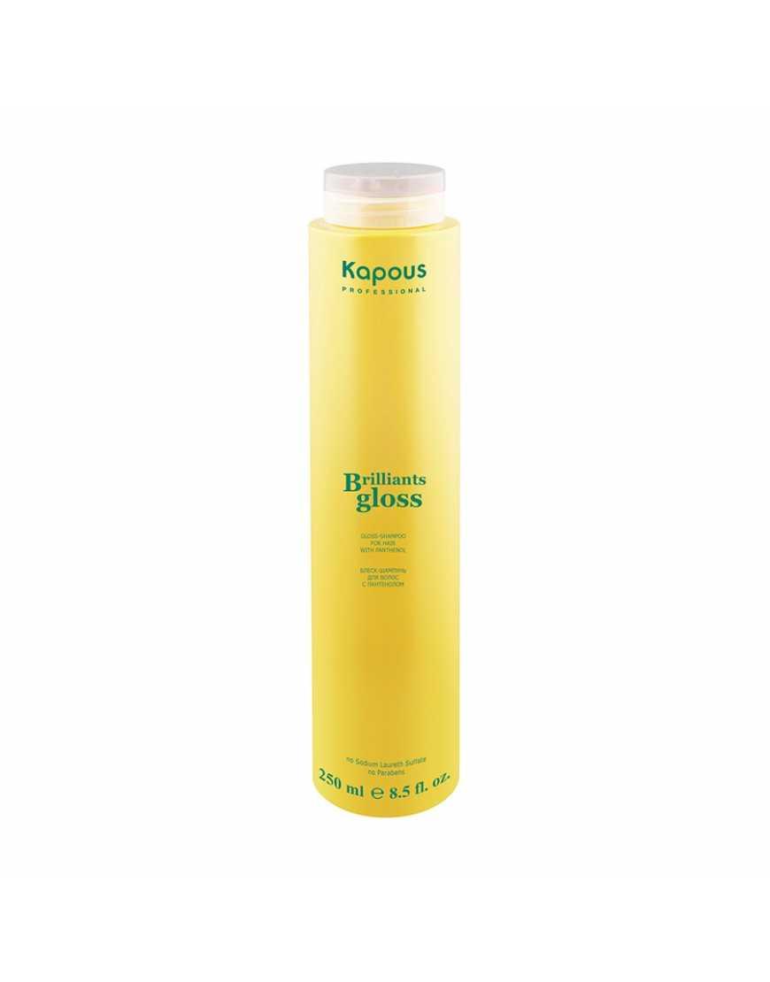 Kapous Professional Блеск-шампунь для волос