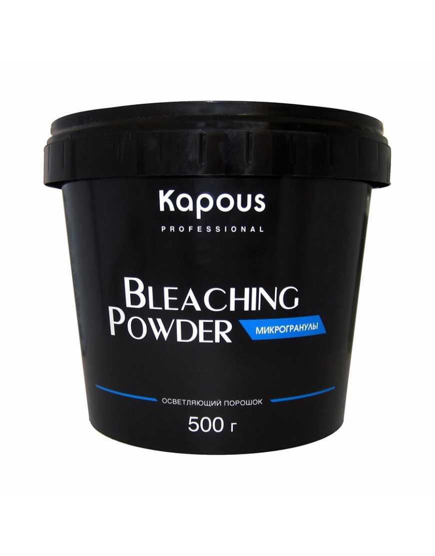 Kapous Professional Осветляющий порошок для волос