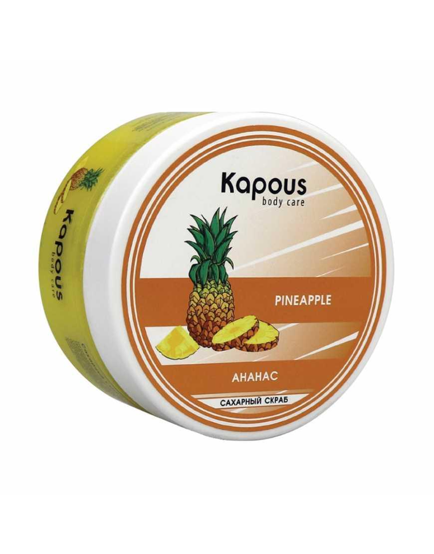Kapous Professional Сахарный скраб