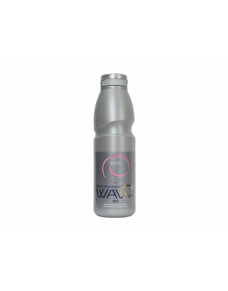 ESTEL Лосьон-перманент N3 WAVEX для окрашенных волос 500 мл