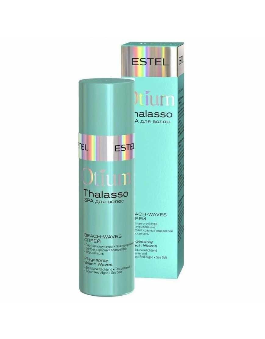 ESTEL BEACH-WAVES спрей для волос