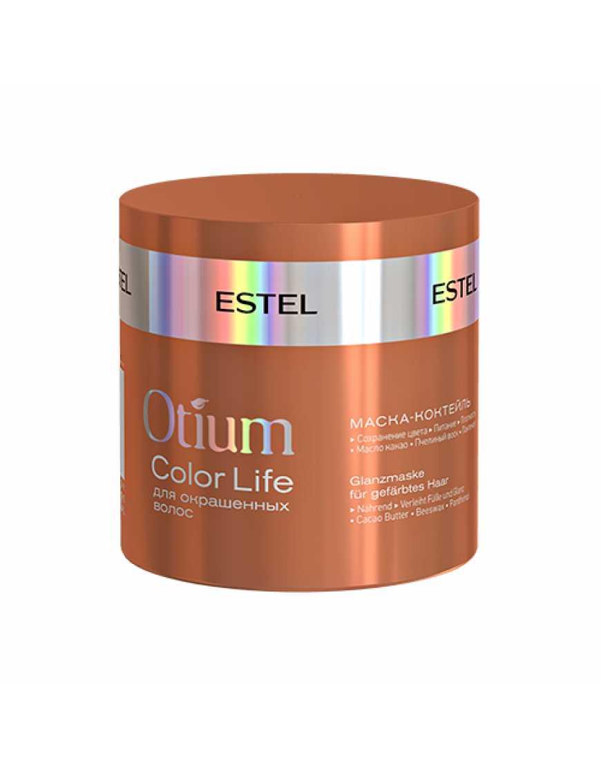 ESTEL Маска-коктейль для окрашенных волос OTIUM COLOR LIFE, 300 мл