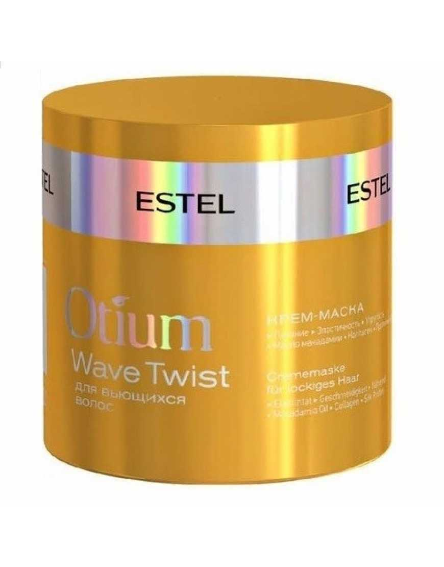 ESTEL OTIUM WAVE TWIST Крем-маска для вьющихся волос, 300 мл