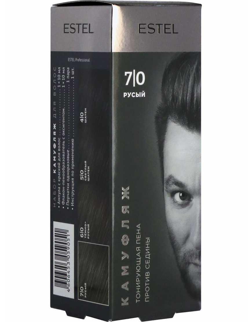 ESTEL Набор для камуфляжа волос ALPHA HOMME 7/0