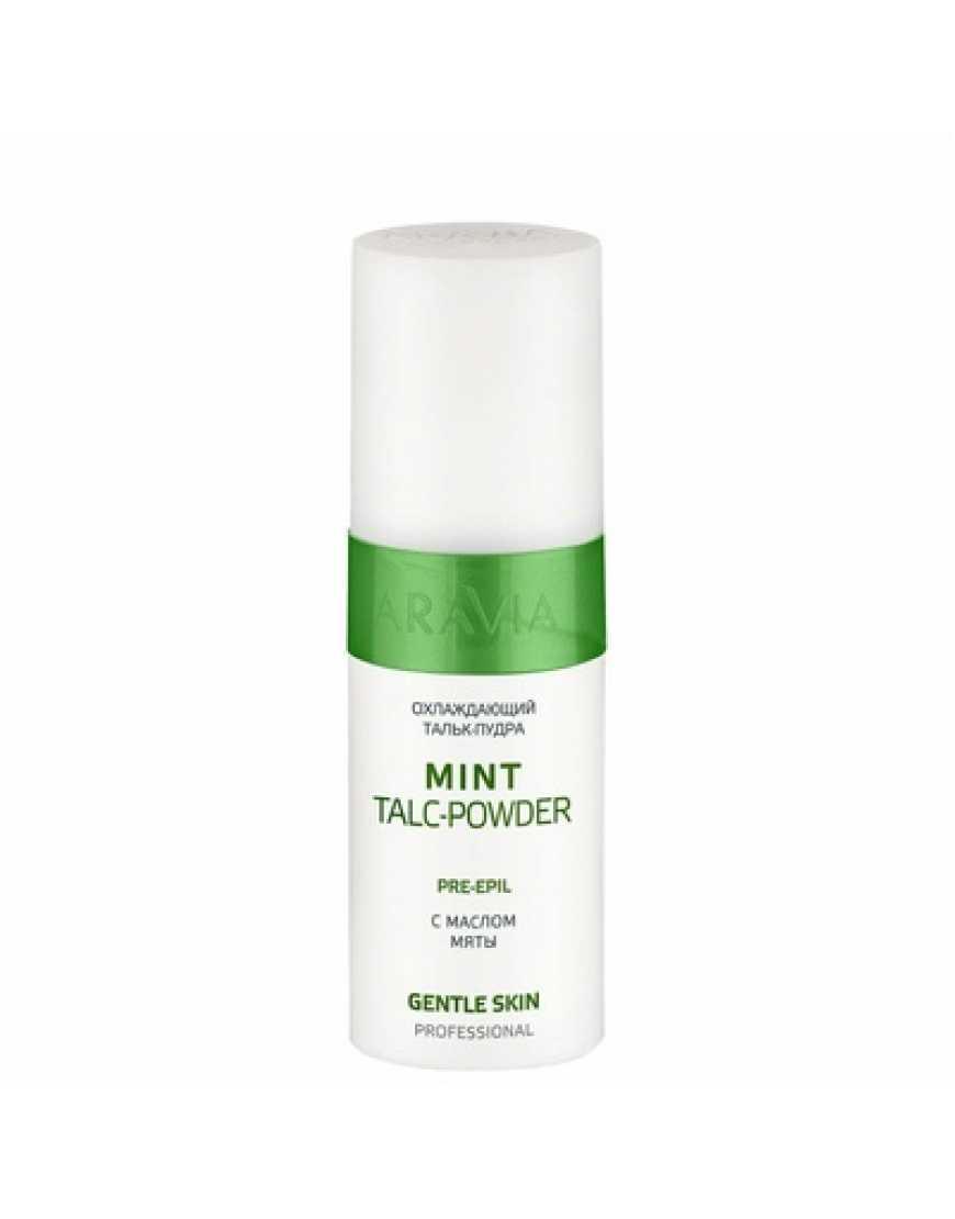 Aravia Professional Охлаждающий тальк-пудра с маслом мяты Mint Talc-Powder, 150 мл