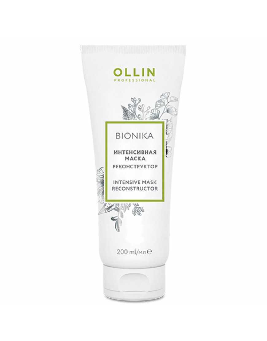 OLLIN Professional Bionika Интенсивная маска-реконструктор для волос, 200 мл
