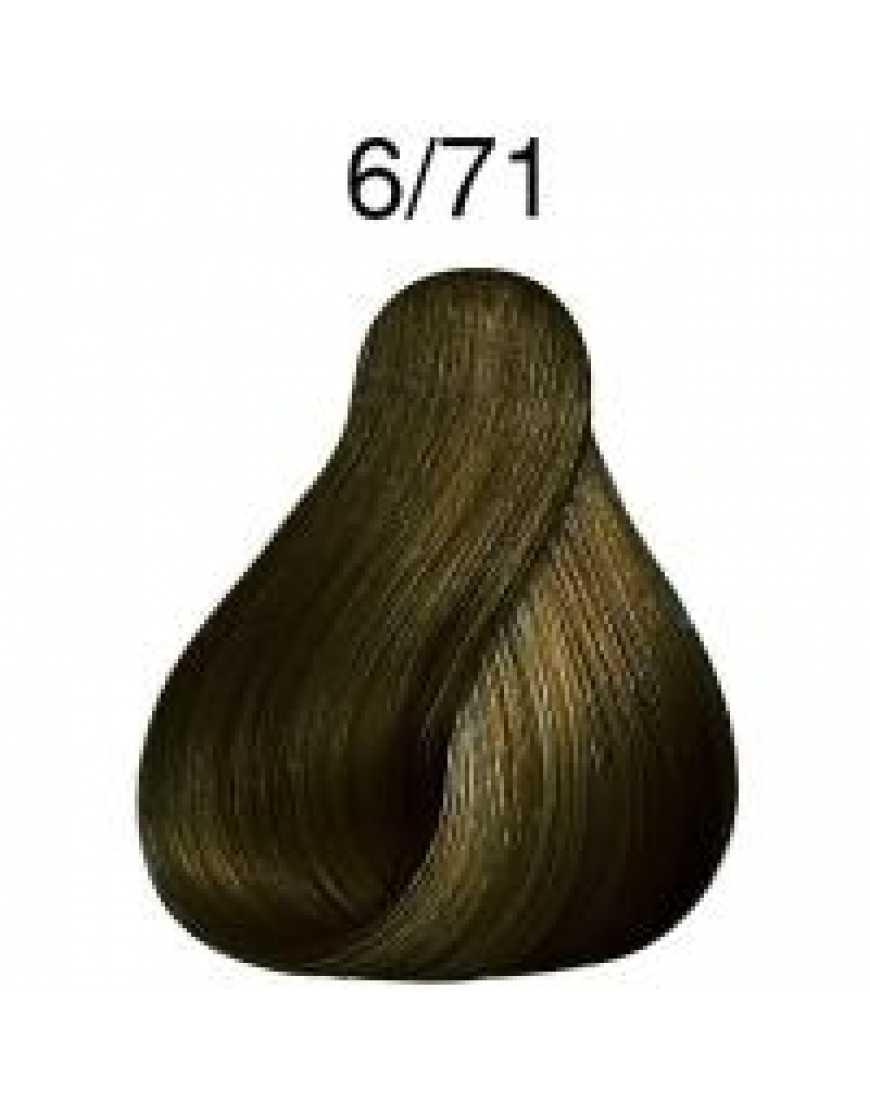 Крем-краска Londa Color интенсивное тонирование для волос, темный блонд коричнево-пепельный 6/71