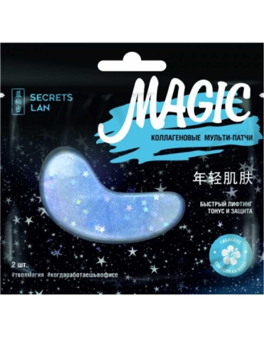 Коллагеновые мульти-патчи «Кокосовая вода и гибискус» серии «Magic», 1 пара