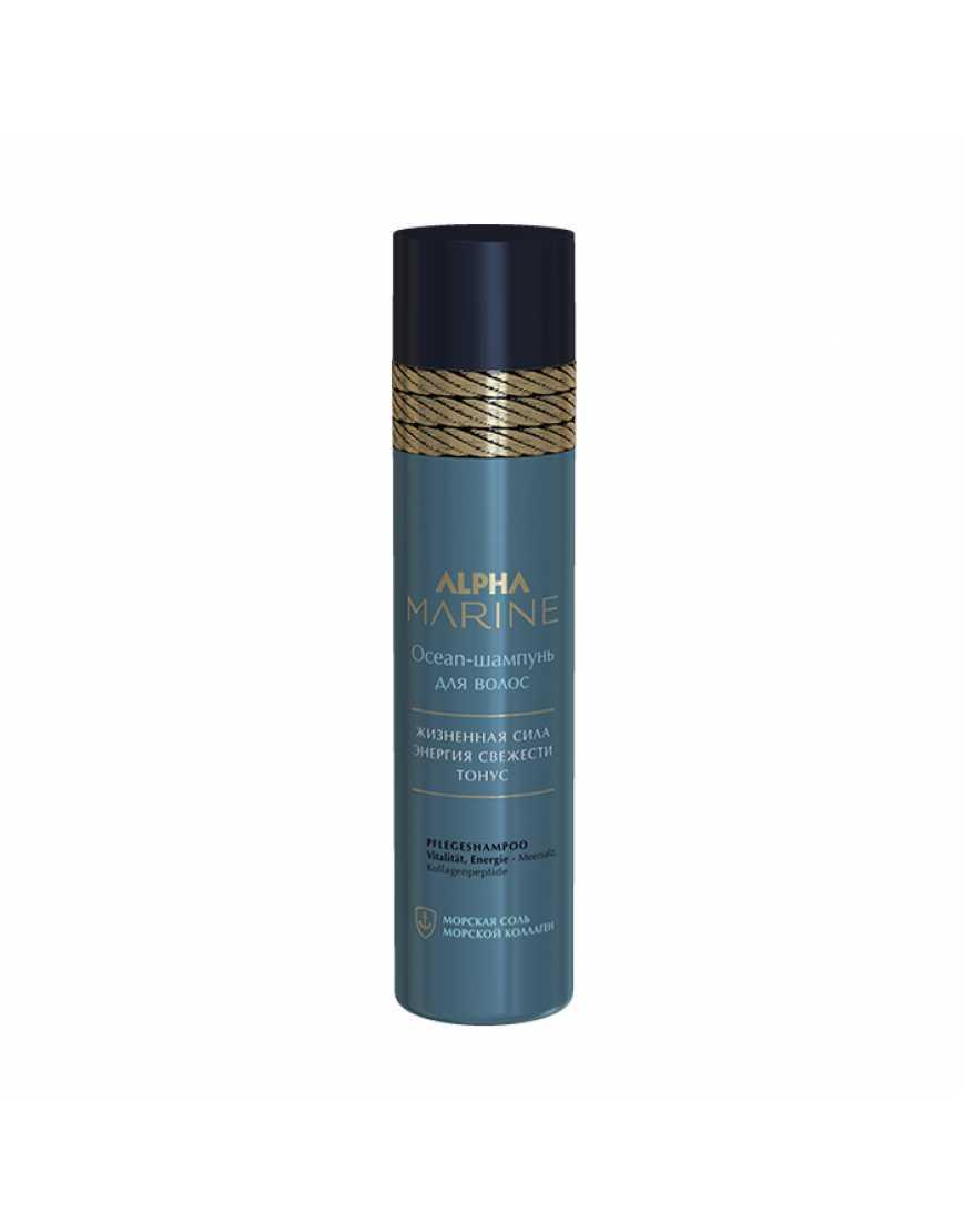Estel Ocean-шампунь для волос ALPHA MARINE, 250 мл