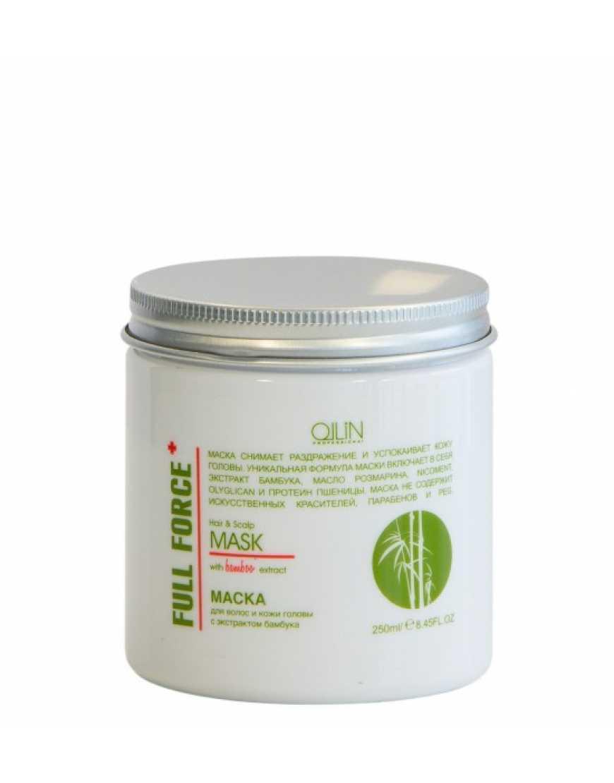 OLLIN Professional Full Force Маска для волос и кожи головы с экстрактом бамбука, 250 мл