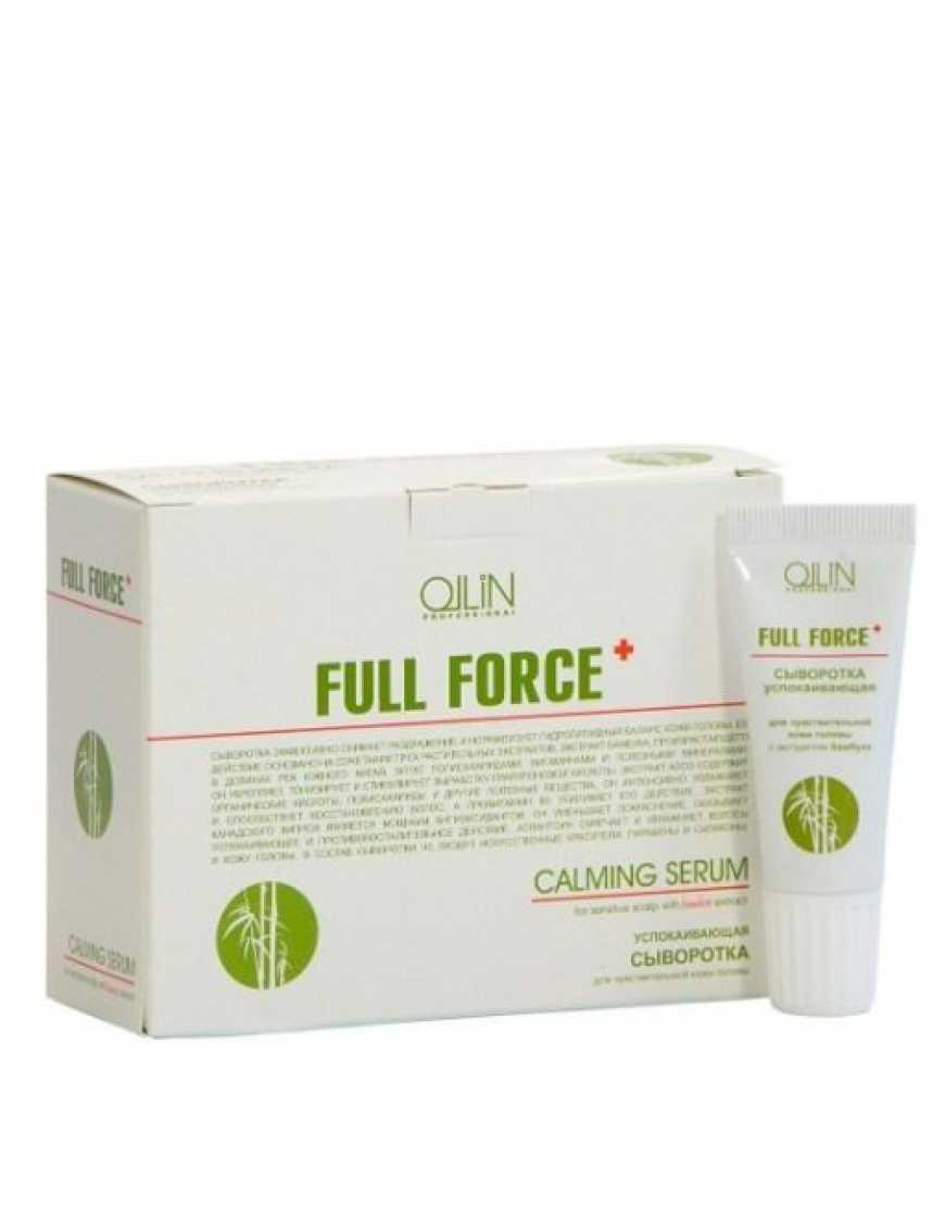 OLLIN Professional Full Force Сыворотка успокаювивающая для чувствительной кожи головы, 10 шт*15 мл