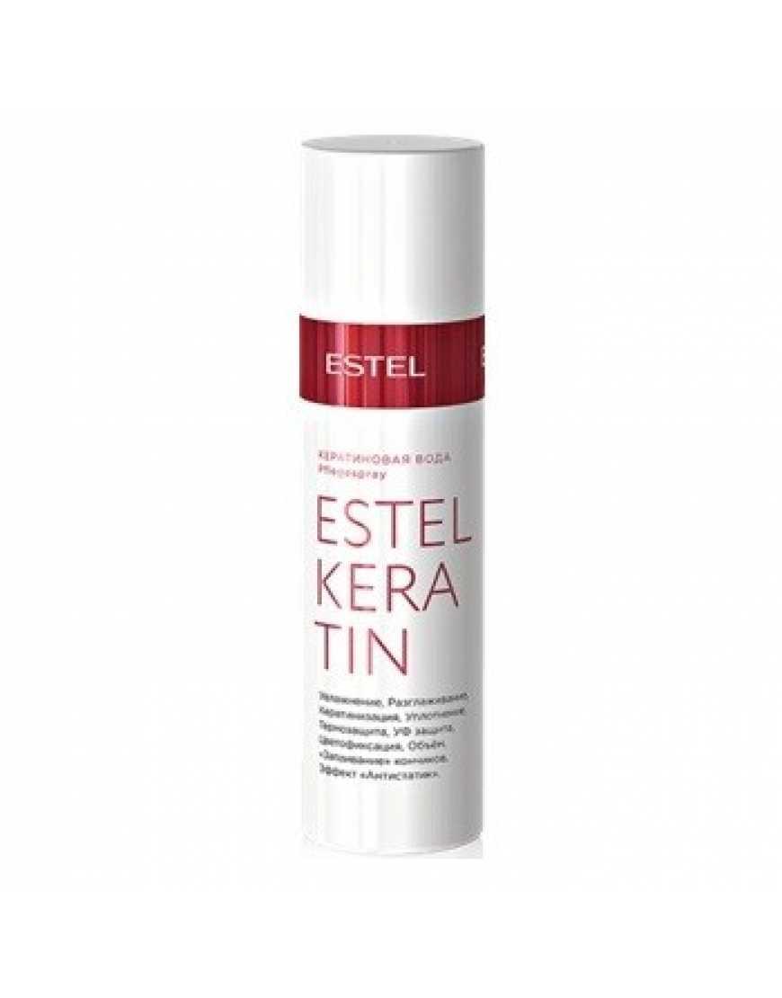 ESTEL Кератиновая вода для волос 10 в 1 Keratin, 100 мл