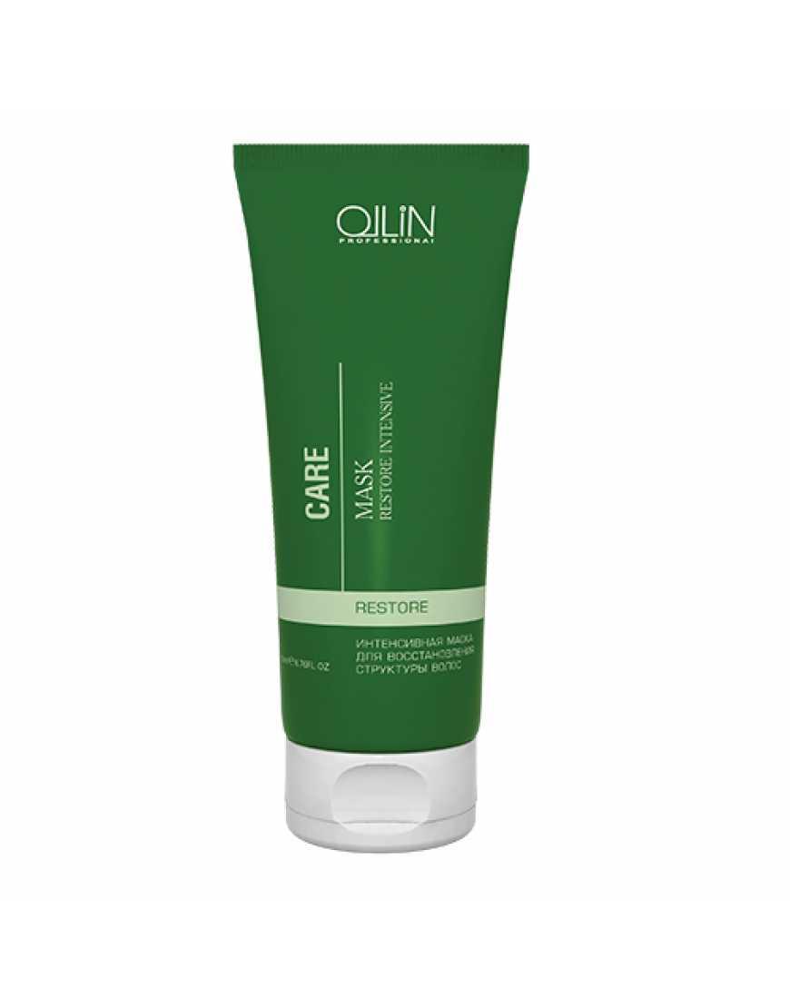 OLLIN Professional Care Интенсивная маска для восстановления структуры волос, 200 мл