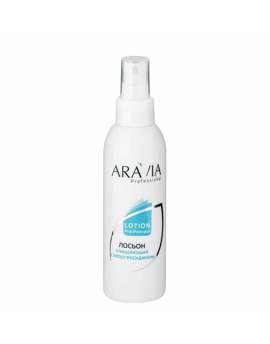 Aravia Professional Лосьон очищающий с хлоргексидином, 150 мл