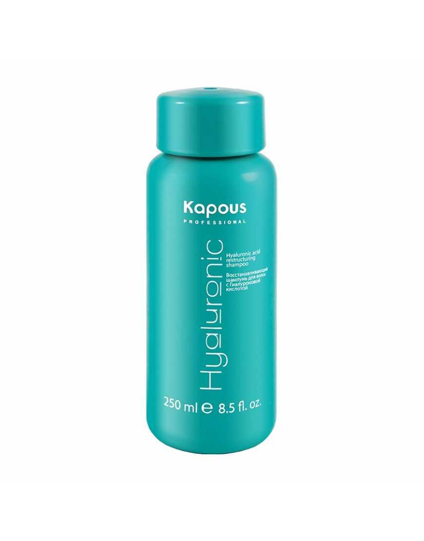 Kapous Professional Восстанавливающий шампунь с гиалуроновой кислотой