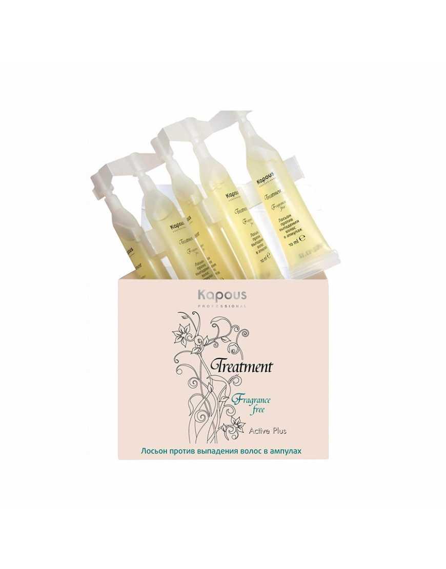 Kapous Professional Fragrance free Лосьон против выпадения в ампулах