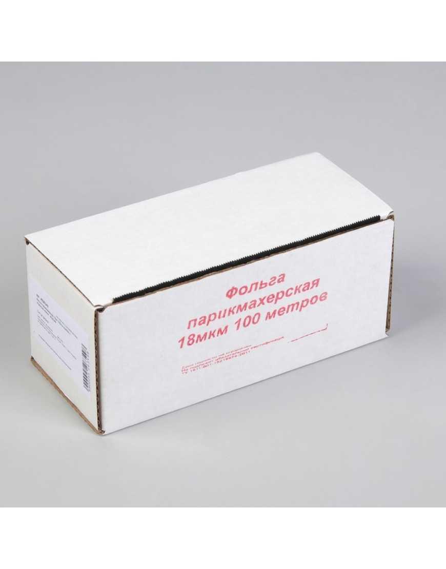 Фольга 100 м 18мк в коробочке с отрезным ножом