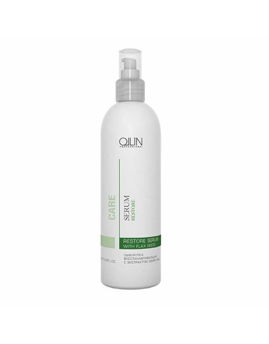 OLLIN Professional Care Сыворотка восстанавливающая с экстрактом семян льна для волос,150 мл