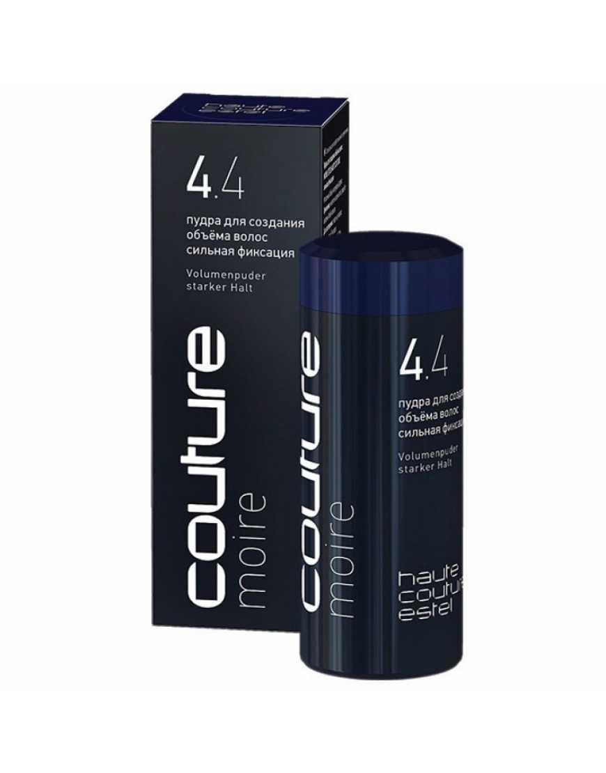 HCM/8 Пудра для создания объема волос MOIRE ESTEL HAUTE COUTURE сильная фиксация, 8г