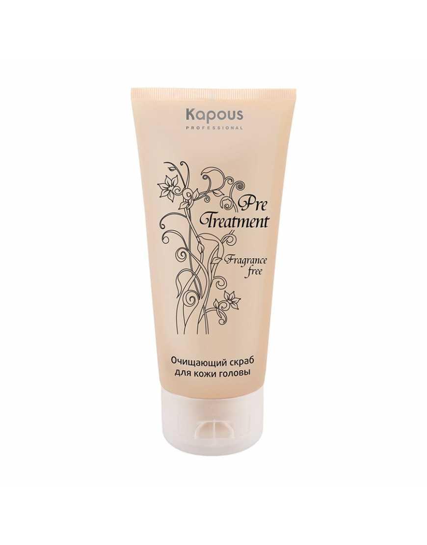 Kapous Professional Fragrance free Очищающий скраб для кожи головы, 150 мл