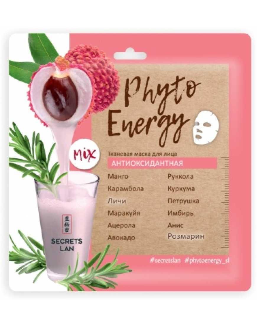 «Phyto Energy» тканевая маска для лица «Антиоксидантная»