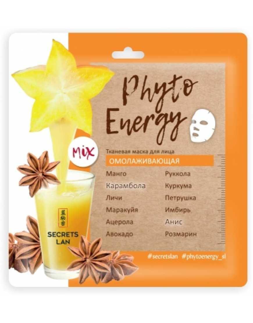 «Phyto Energy» тканевая маска для лица «Омолаживающая»