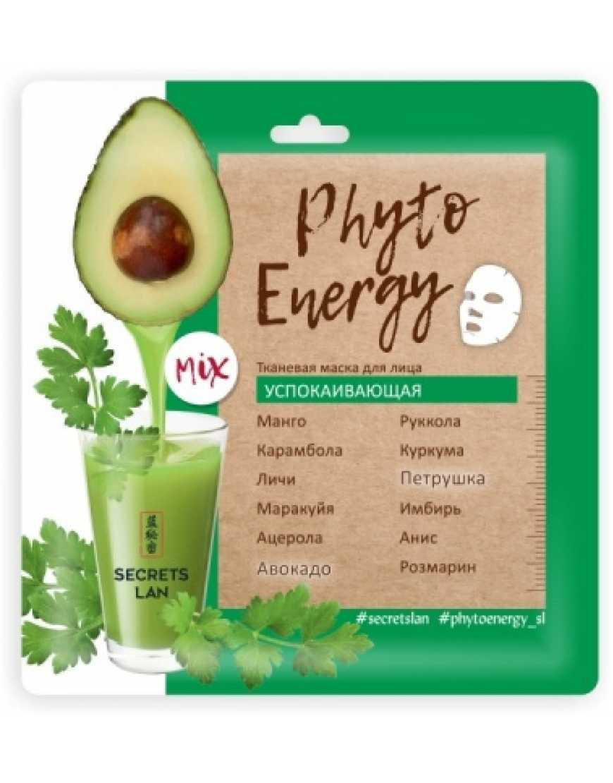 «Phyto Energy» тканевая маска для лица «Успокаивающая»